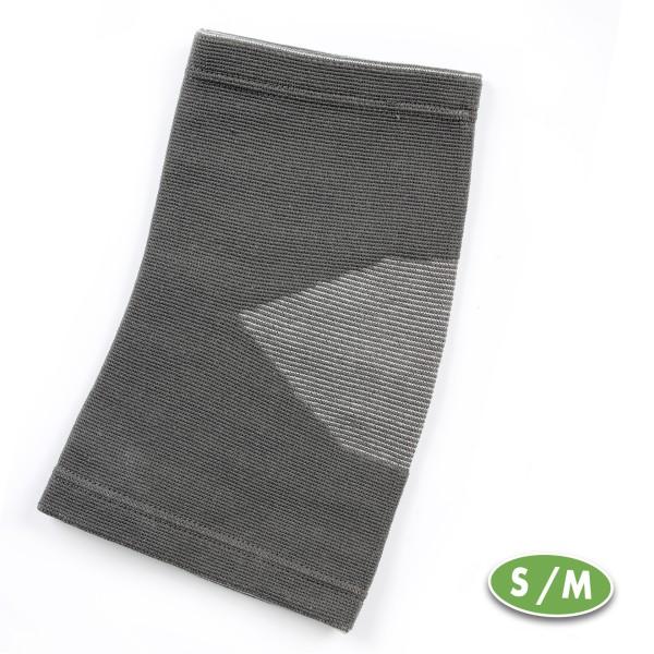 Vital Comfort Knie-Bandage mit Bambuskohle